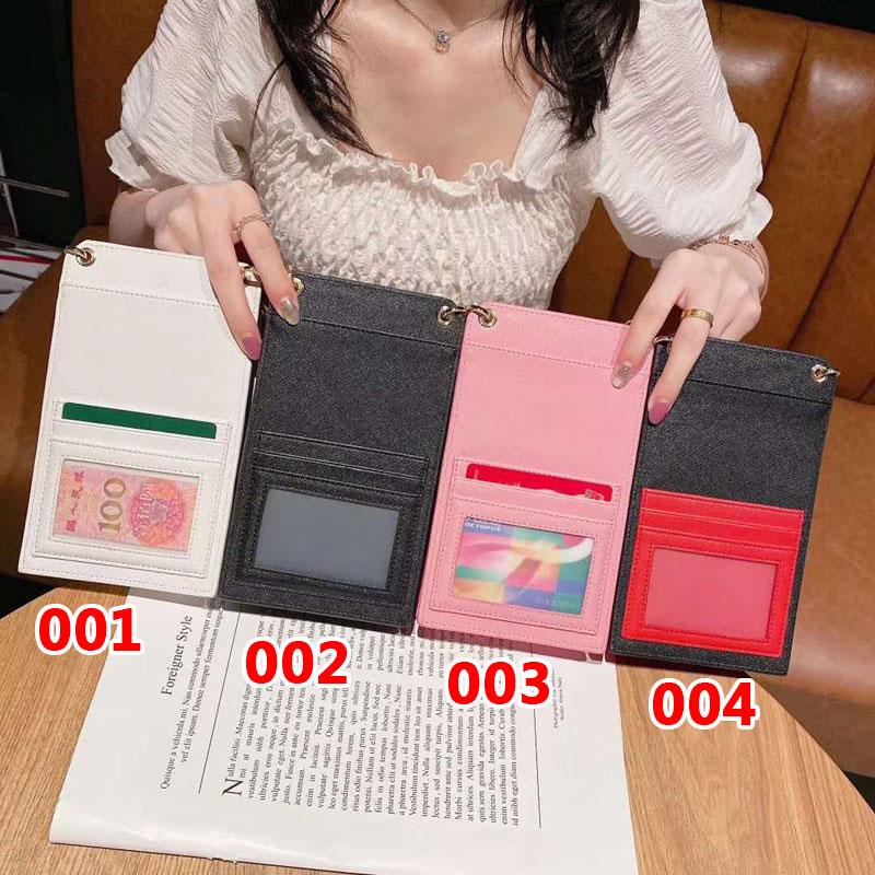 プラダiphone 12/12 mini/12 pro/12 pro maxケースペアお揃い アイフォン11ケース