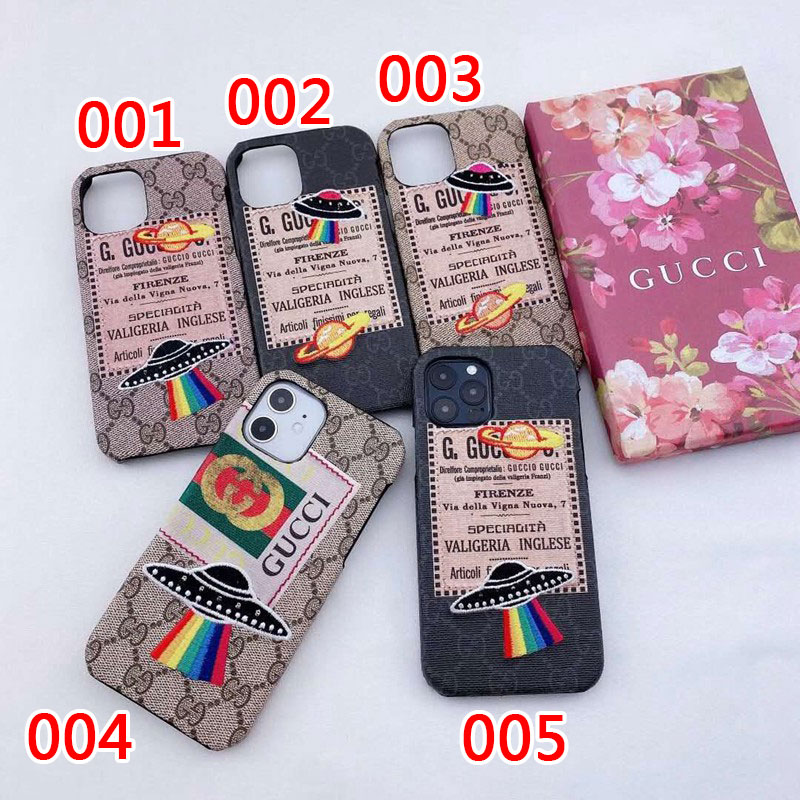 グッチiphone 12/12 mini/12 pro/12 pro max xs/8/7 plusカバー メンズ レディース